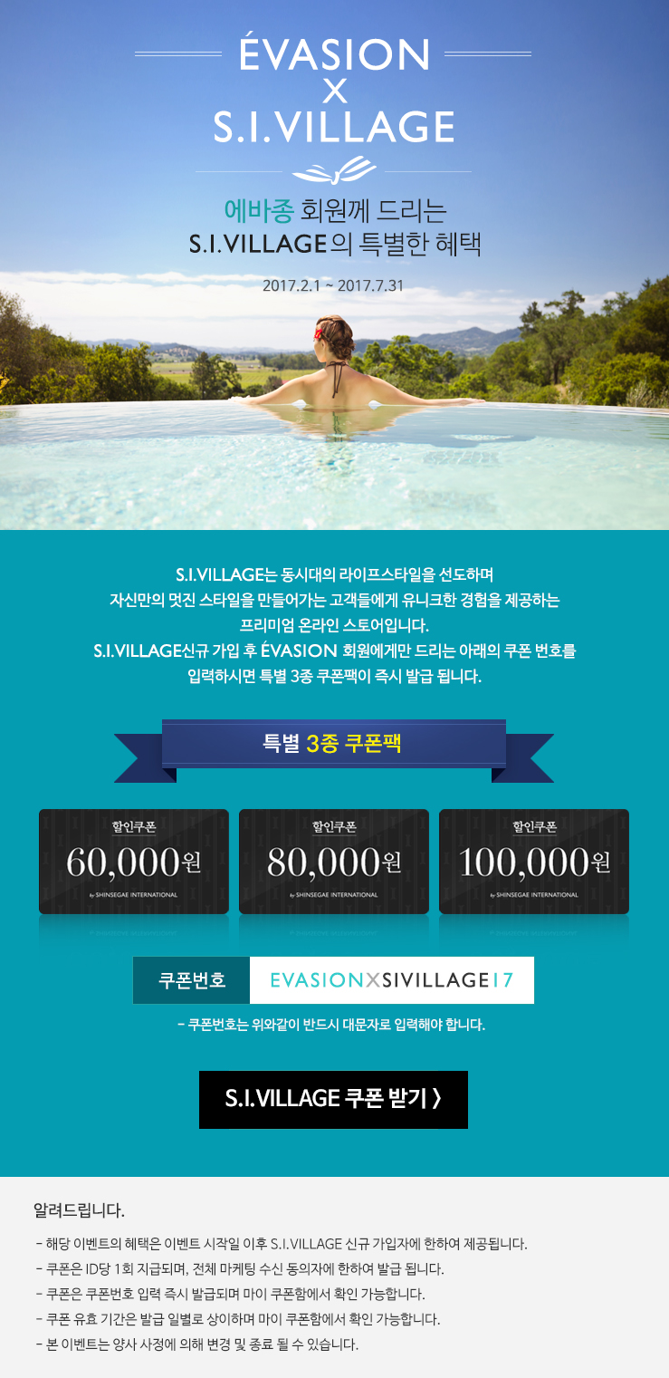 SIVillage_Event_Notice-2.png